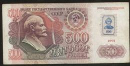 Transnistria 500 Ruble 1991/94 Pick 10 Fine - Moldavia