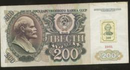 Transnistria 200 Ruble 1991/94 Pick 8 Fine - Moldavia