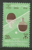 Egypt (UAR) - 1968 Table Tennis  MNH **     SG 957  Sc 742 - Ungebraucht