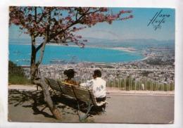 Israel, Haifa, View From Mt. Carmel, 1972 Used Postcard [23592] - Israel