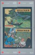 Tintin Kuifje - 4 Telecards Hongkong Telecom 2007 L'oreille Cassée / Het Gebroken Oor - Stripverhalen
