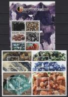 Malawi (2019) - MS + 6 Blocks - /  Minerals - Mineraux - Minerali