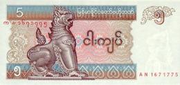Myanmar 5 Kyat 1996 Pick 70 UNC - Myanmar