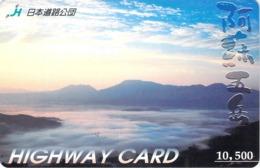 PAYSAGE - SEA - MER - OCEAN - Carte Prépayée Japon - Paysages