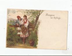 SERBIE 17139 - Serbie