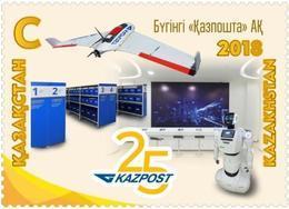 Kazakhstan 2018.Drone. Robot.25 Years Of Mail In Kazakhstan.Stamp. New!!! - Kazakhstan