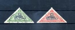 1921 LIBERIA REGISTERED LOTTO USATO - Liberia