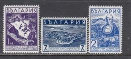 Bulgaria 1936 - 4e Congres Des Geographes Et Ethnographes Slaves, A Sofia, YT 287/89, MNH** - 1909-45 Kingdom