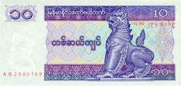 Myanmar 10 Kyat 1996 Pick 71b UNC - Myanmar