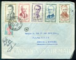 France 1960 Lettre Aérienne A Hong Kong Avec Mi 1296-1300 Complet - Airmail