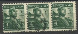 Egypt  - 1953 Farmer Horizontal Trio 4m Used    SG 417    Sc 325 - Egypt
