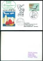 Hong Kong 2004 Postcard Special Flight Stamp Expo Lufthansa B747 Hong Kong - Frankfurt - 1997-... Région Administrative Chinoise
