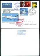 Deutschland 2006 Postkarte Lufthansa Charter Flug B747 Frankfurt - Tbilisi - Yerevan (Armenia) - [7] République Fédérale