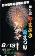Feu D'artifice - Télécarte Japon - Paysages