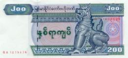 Myanmar 200 Kyat (2004) Pick 78 UNC - Myanmar