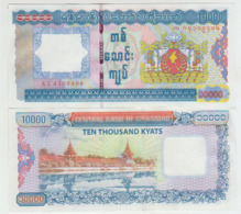 Myanmar 10000 Kyat (2004) Pick 82 UNC - Myanmar