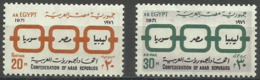 Egypt - 1971 Arab Republic MNH  Sc 872 & C136 - Neufs