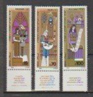 Israel  1984   N° 915 / 17  Neuf XX Série Compléte - Israel