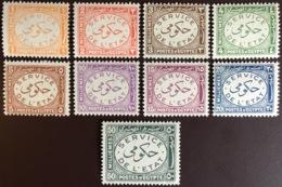 Egypt 1938 Official Set MNH - Service