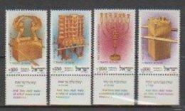 Israel  1985   N° 950 / 53  Neuf XX Série Compléte - Israel