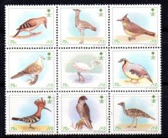 Serie Nº 916/24  Arabia Saudita - Arabia Saudita
