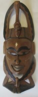 Afrique Occidentale Sénégal Grand Masque Bambara Décoratif 76.50 Cm X 30 Cm - Art Africain