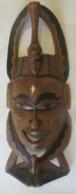 Afrique Occidentale Sénégal Grand Masque Bambara Décoratif 76.50 Cm X 30 Cm - African Art