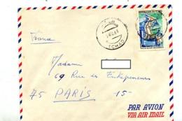 Lettre Cachet Bala Sur Textile - Tchad (1960-...)