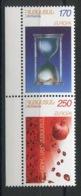 RC 14093 EUROPA 2003 ARMÉNIE PAIRE NEUF ** MNH - 2003