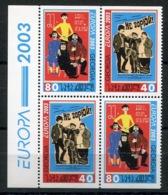RC 14094 EUROPA 2003 GÉORGIE BLOC DE 4 NEUF ** MNH - 2003
