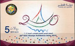 Qatar 2015. GCC Stamp Exhibition - Doha, Qatar (MNH OG) Souvenir Sheet - Qatar