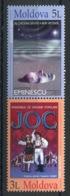 RC 14097 EUROPA 2003 MOLDAVIE PAIRE NEUF ** MNH - Europa-CEPT