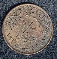 Ägypten, 1/2 Millieme 1938, XF - Aegypten