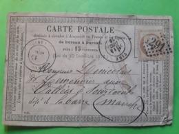 Carte PRECURSEUR VIRE Calvados   GC 4291 / CERES 55 ,14 Décembre 1875 > Sourdeval Manche - 1849-1876: Classic Period