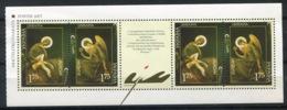 RC 14106 EUROPA 2003 UKRAINE BLOC FEUILLET NEUF ** MNH - 2003