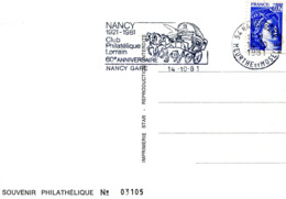 France - 1977-yt 1963 (Sabine) Sur Carte Nancy, Club Philatélique Lorrain - Francia