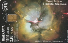 TARJETA TELEFONICA DE GRECIA. Planetarium And Space. Planetarium 1, X1149a (047) - Espacio