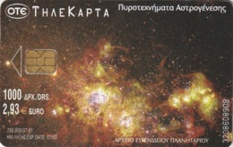 TARJETA TELEFONICA DE GRECIA. Planetarium And Space. Planetarium 5, X1177a (046) - Espacio