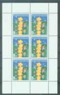 CZ 2000-256 EUROPA CEPT, CZECH REPUBLIC, 1 X 1v, MNH - 2000