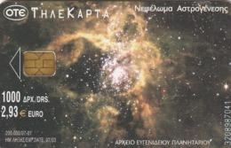 TARJETA TELEFONICA DE GRECIA. Planetarium And Space. Planetarium 6, X1178a (043) - Spazio