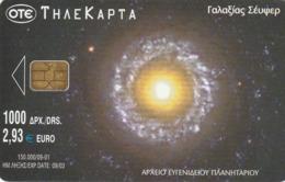 TARJETA TELEFONICA DE GRECIA. Planetarium And Space. Planetarium 13, X1311a (048) - Spazio