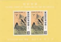 Corea Del Sur Hb 194 Al 196 - Corea Del Sur