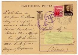 MILITARI - CARTOLINA POSTALE - REPUBBLICA SOCIALE ITALIANA - 07/04/1945 - Guerra 1939-45