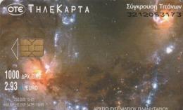 TARJETA TELEFONICA DE GRECIA. Planetarium And Space. Planetarium 17, X1332a (040) - Espacio