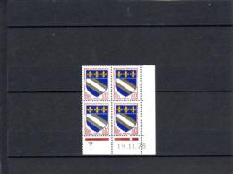 N° 1353 - 0,10F Blason De TROYES - Certainement AL Mais Date Non Trouvée - - 1970-1979