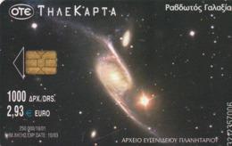 TARJETA TELEFONICA DE GRECIA. Planetarium And Space. Planetarium 18, X1333a (044) - Espacio
