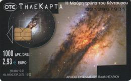 TARJETA TELEFONICA DE GRECIA. Planetarium And Space. Planetarium 20, X1335a (045) - Espacio