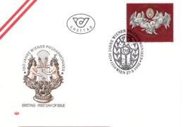 FDC - 150 Jahre Wiener Universität 1150 Wien 1992 Ersttag - FDC
