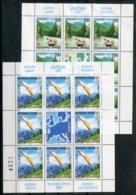 RC 14122 EUROPA 2004 BOSNIE HERZEGOVINE BLOCS FEUILLETS NEUF ** MNH - 2004