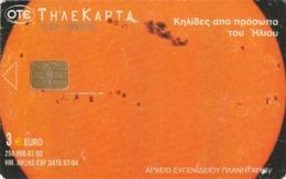 TARJETA TELEFONICA DE GRECIA. Planetarium And Space. Planetarium 5/6, X1473a (034) - Espacio